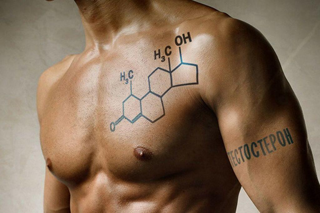 Тестостерон для увеличения члена
