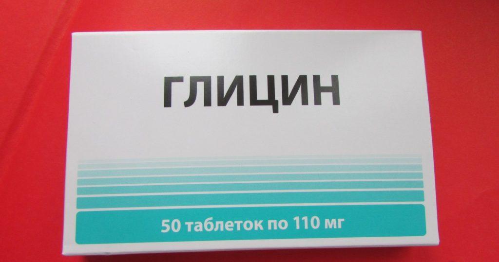 Глицин для потенции