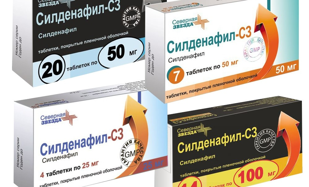 Силденафил 100 мг