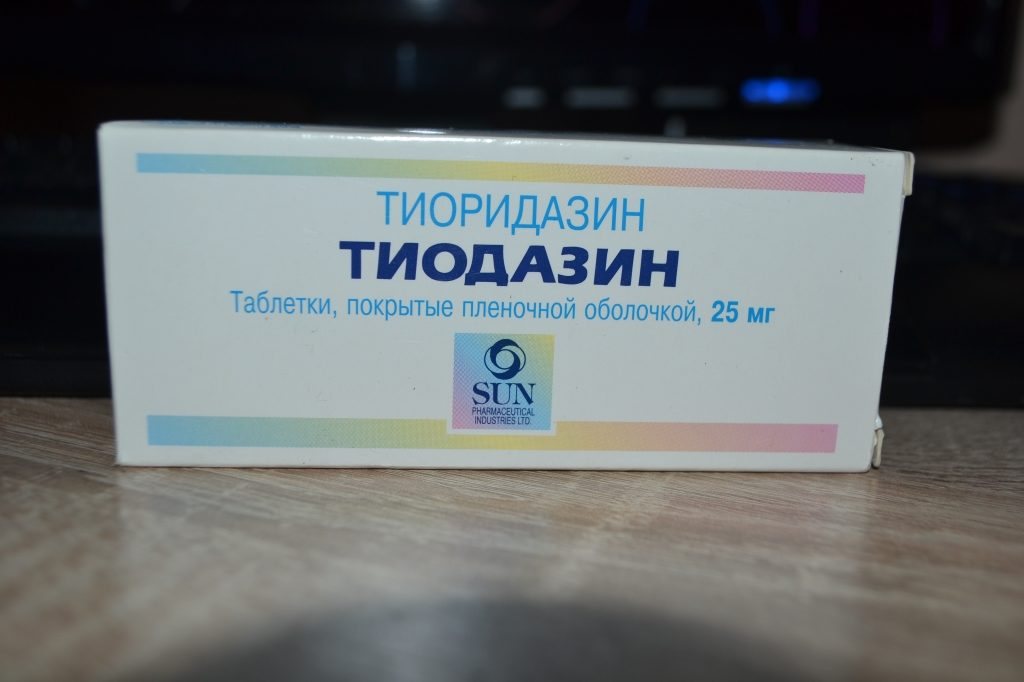 Тиоридазин при преждевременном семяизвержение