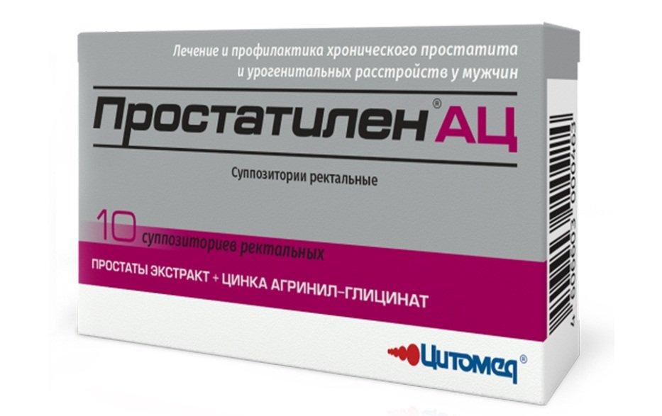 Свечи от застойного простатита список питание при лечение простатита