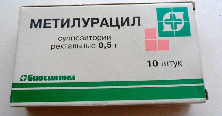 метилурацил простатита