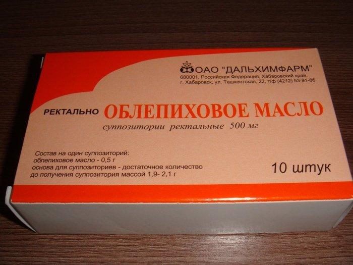 """Аптечные """"Облепиховые свечи"""""""