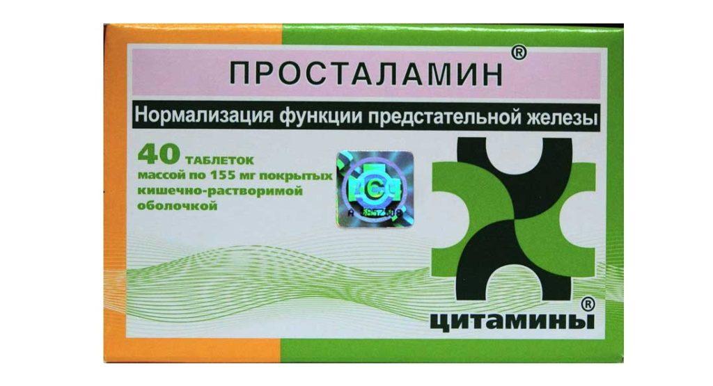 Препарат Просталамин