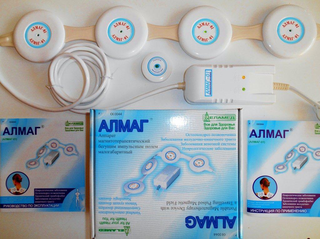 Аппарат для лечения простатита простам цена
