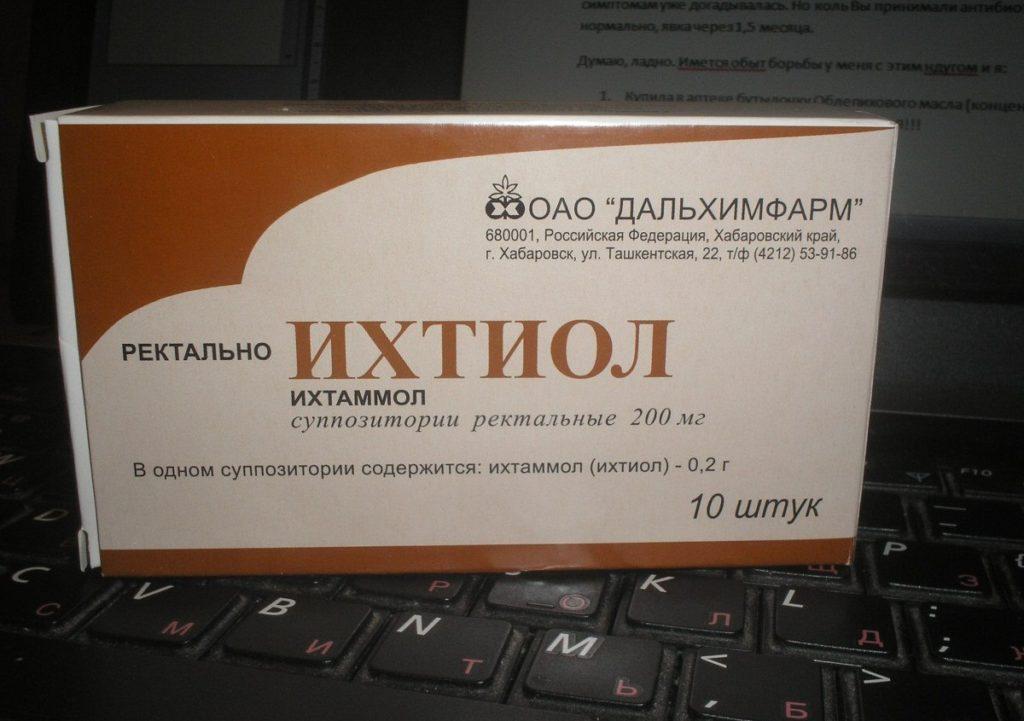 Свечи при простатите ихтиоловые цена лекарство от простатита купить в аптеке цена