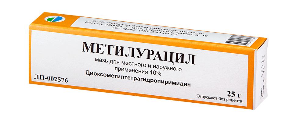 Метилурациловая мазь от простатита