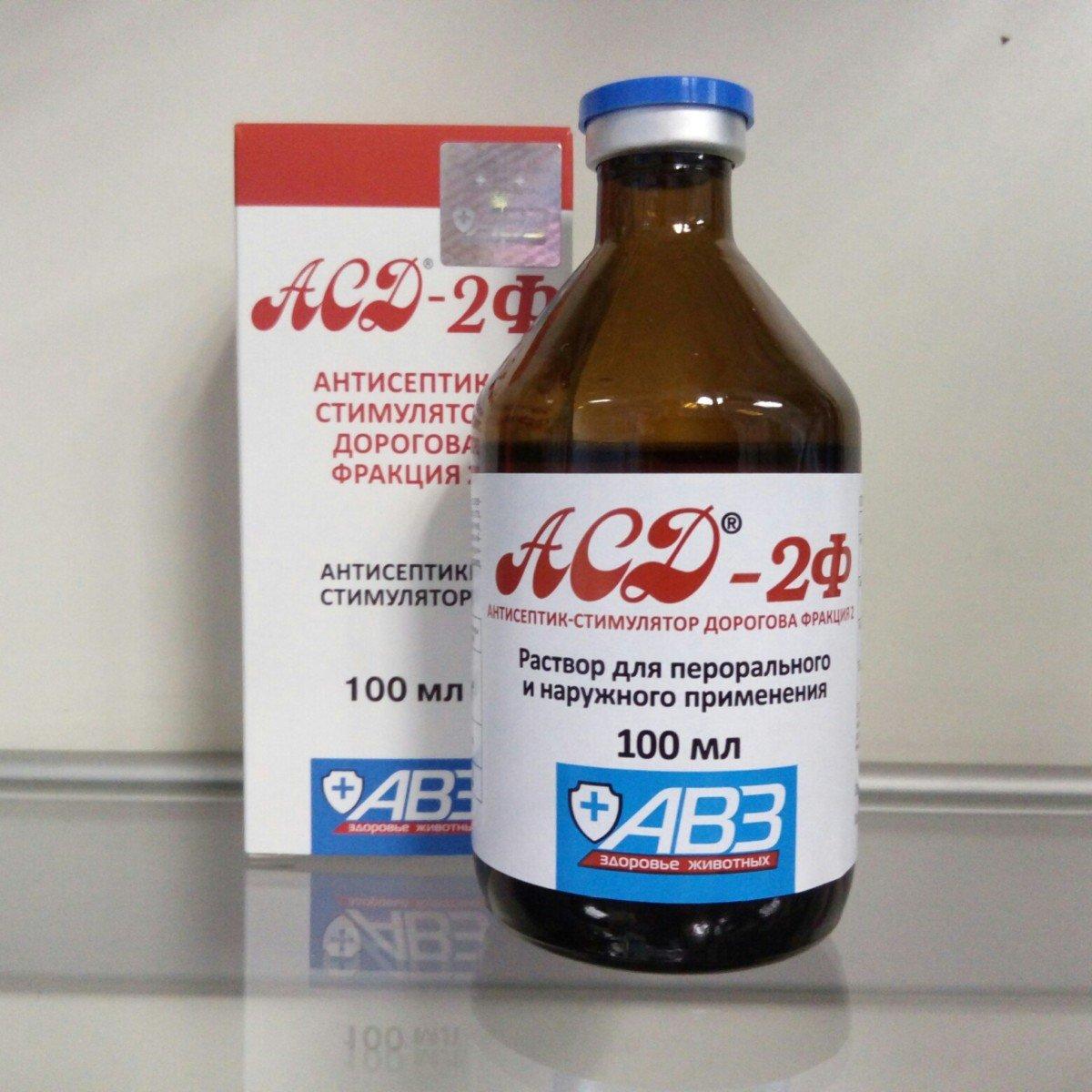 Асд фракция 2 применение для человека лечение простатита простатит и его лечение противопоказания