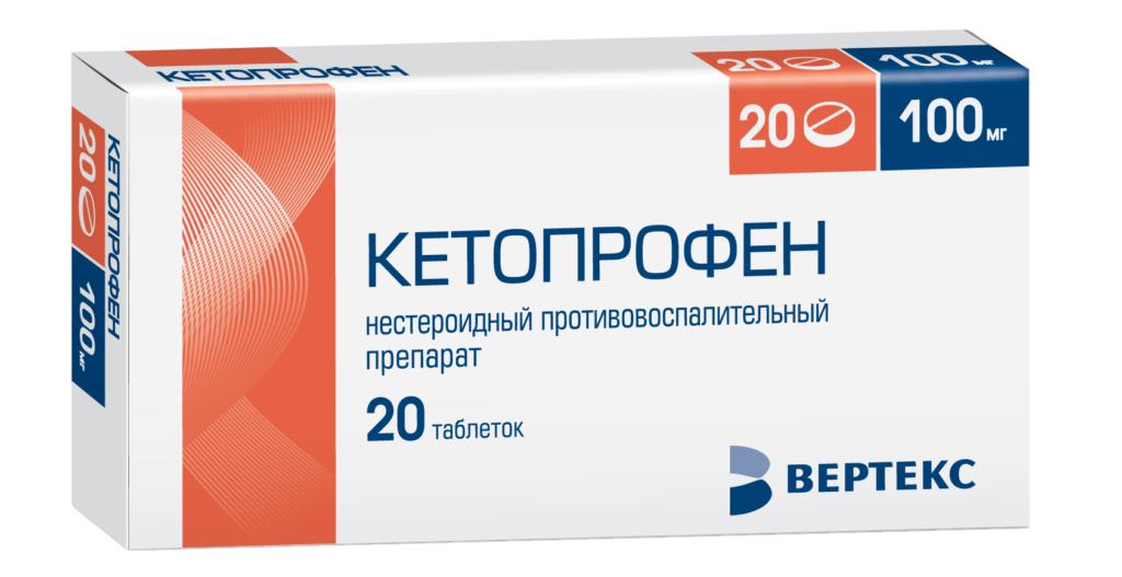 Кетопрофен при остром простатите