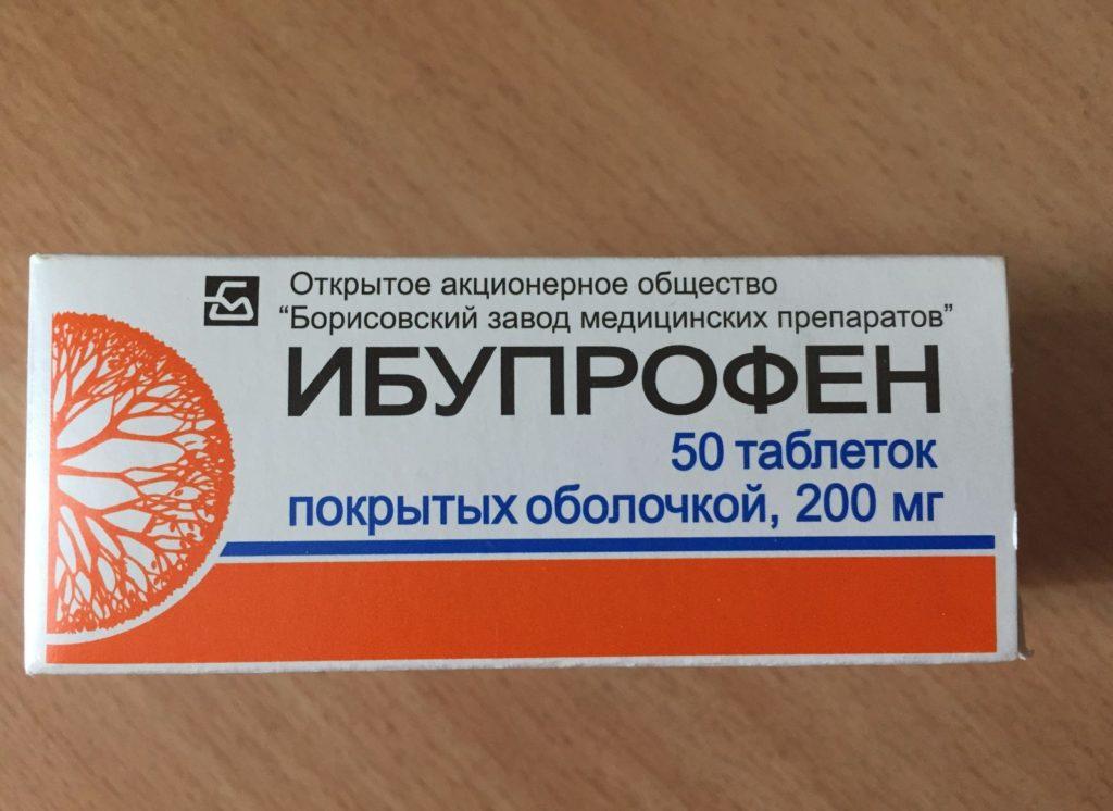 Ибупрофен при температуре 38