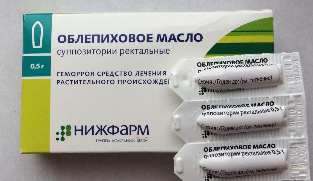 Облепиховые свечи для лечения простатита простатит золадекс