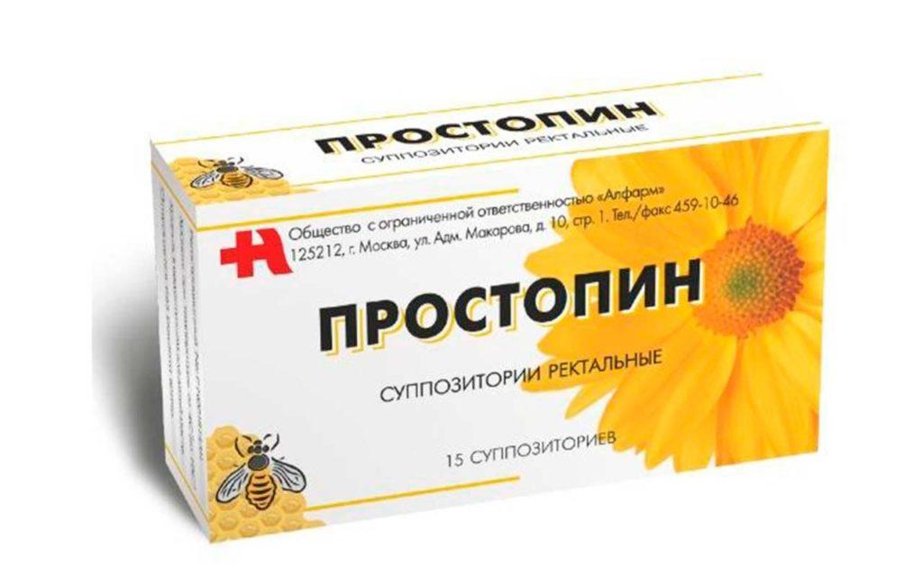 Cвечи Простопин от простатита
