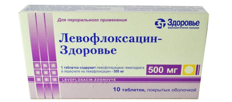 Левофлоксацин простатит форум массажеры для простаты видео
