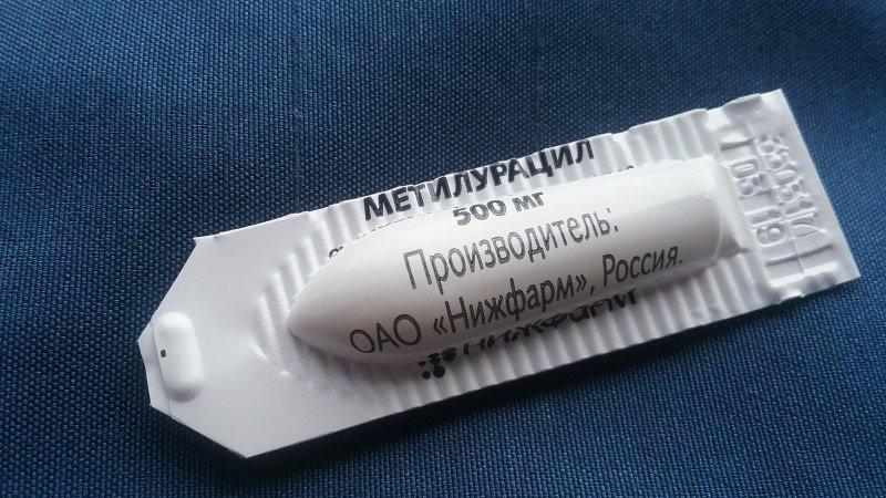 Показания к назначению метилурациловых свечей