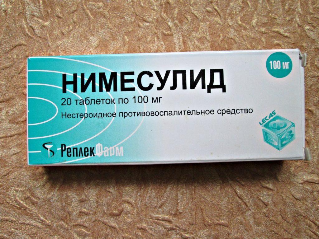 Медикаментозная терапия при простатите