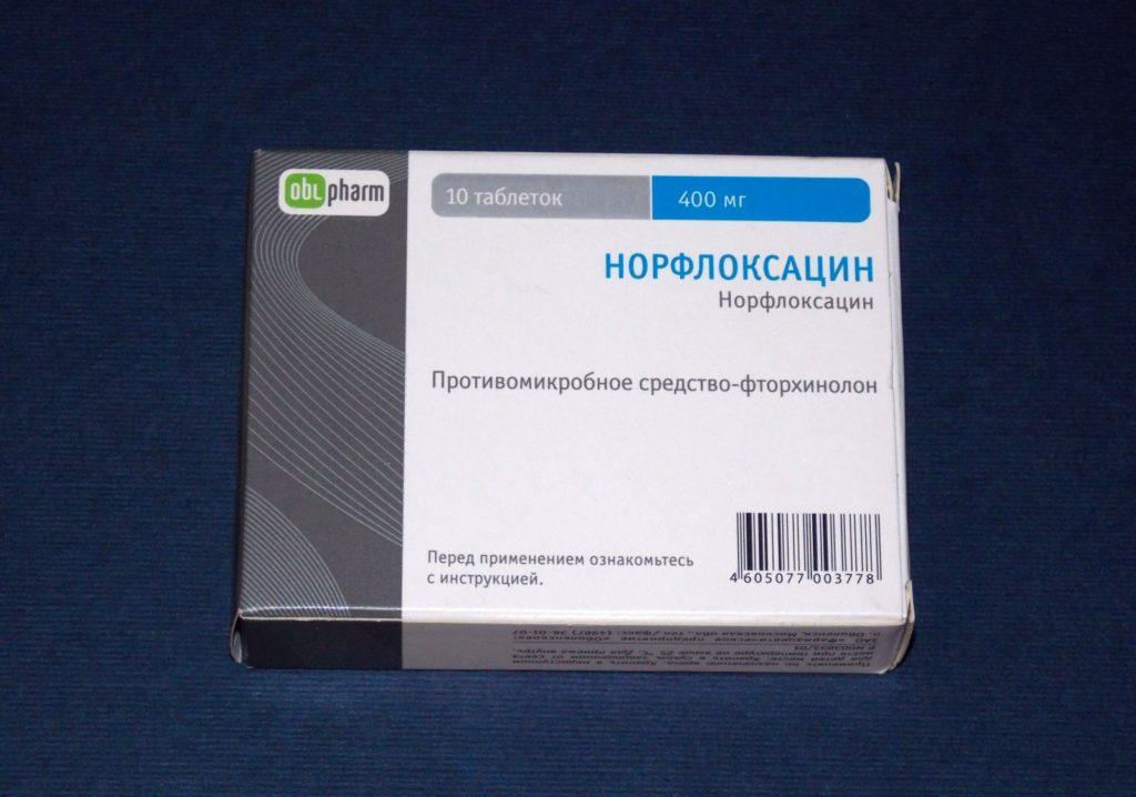 Какие антибиотики используются при простатите лечение лазером простатита отзывы