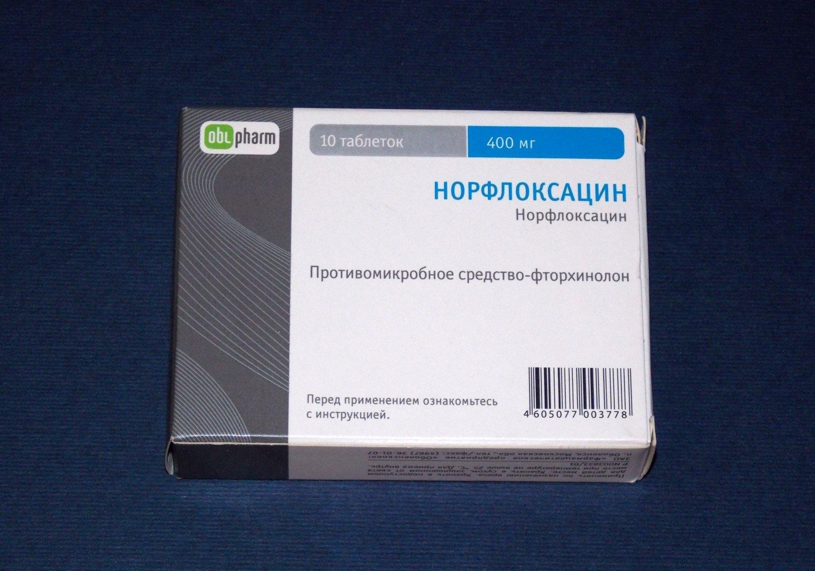 антибиотики простатит лимфотропно