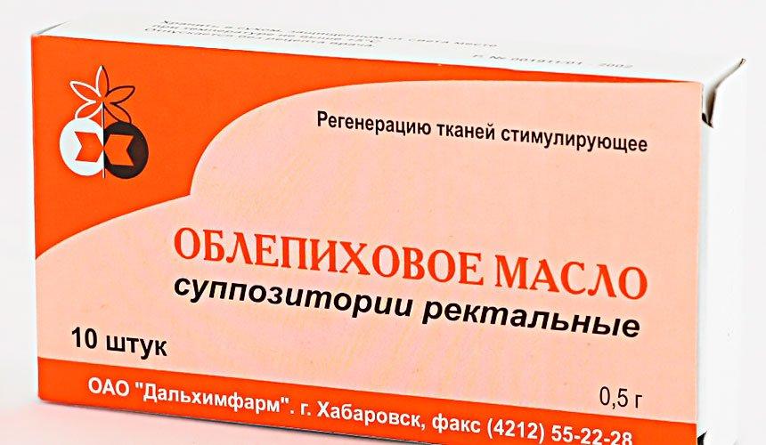 Облепиховые свечи при простатите: аптечные препараты, рецепты приготовления