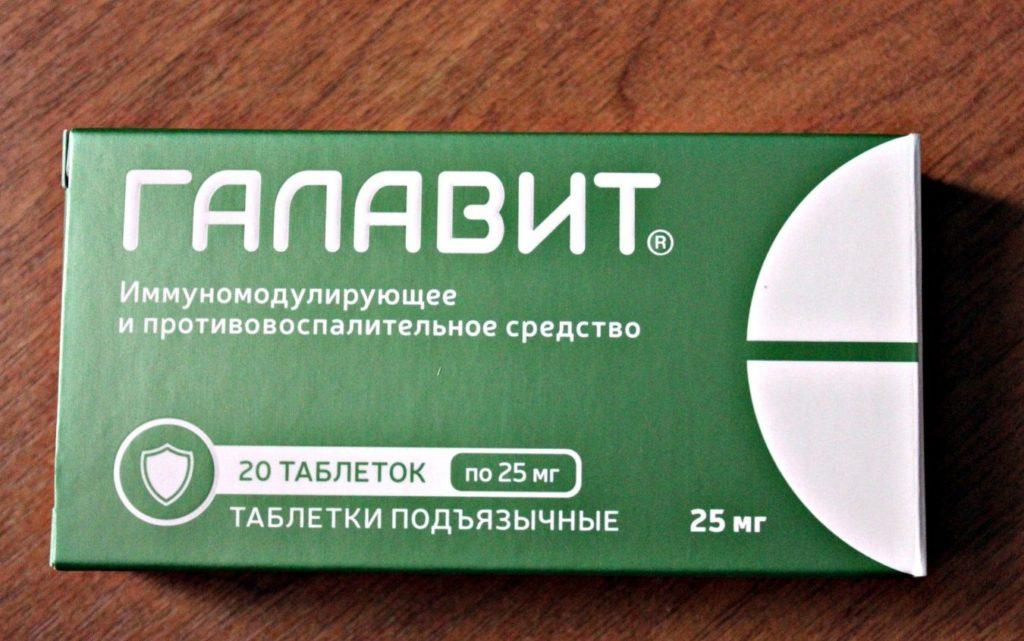 Лечение при бактериальном простатите