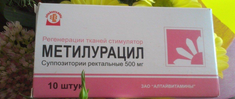 метилурацил простатит
