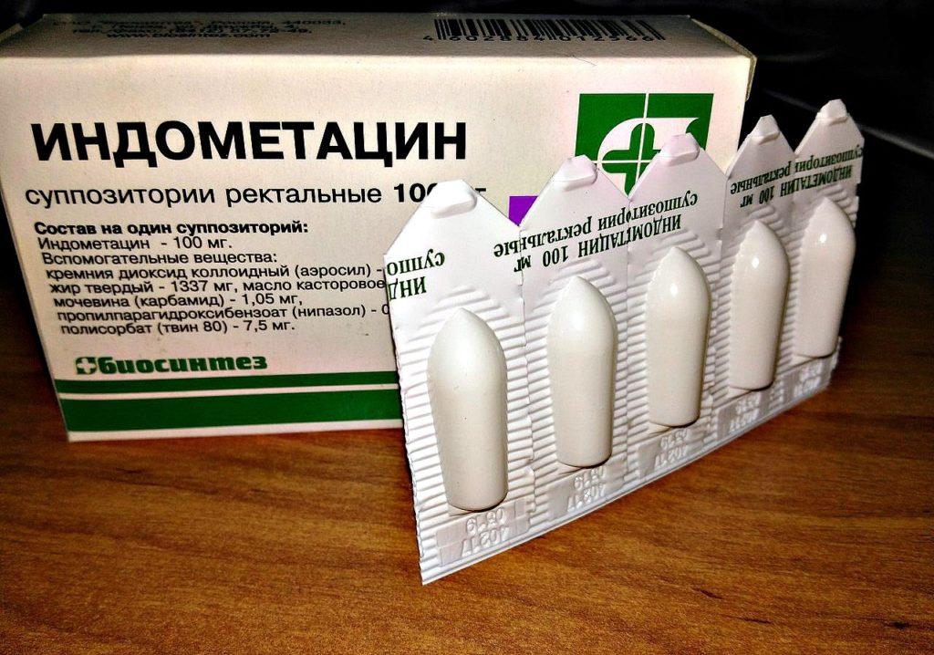 Как применять свечи Индометацин при простатите у мужчин