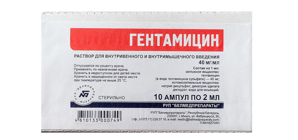 Гентамицин при простатите: особенности применения антибиотика