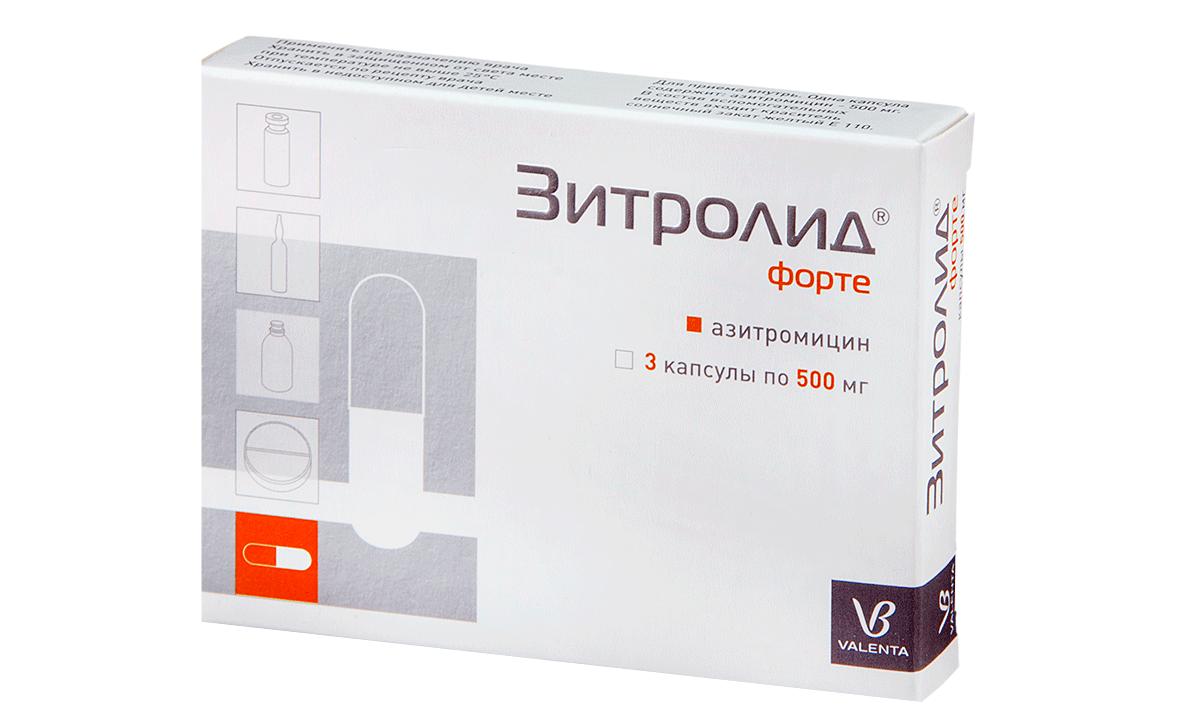 азитромицин при простатите форум