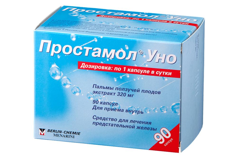 Лекарства от простатита - ТОП самых лучших препаратов для лечения простатита