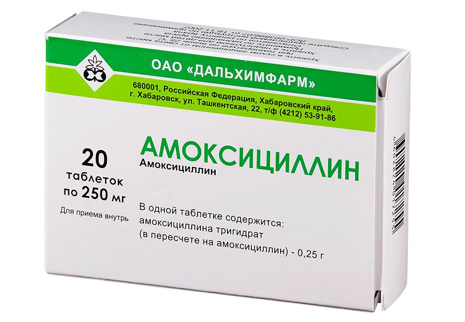 Амоксициллин при простатите: дозировка и длительность лечения