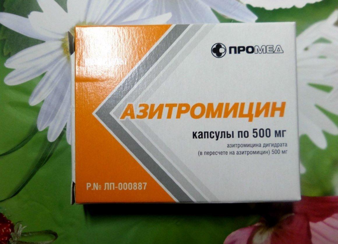 Азитромицин отзывы при простатите можно ли вылечить простатит асд