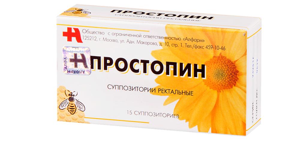 Свечи «Простопин» от простатита
