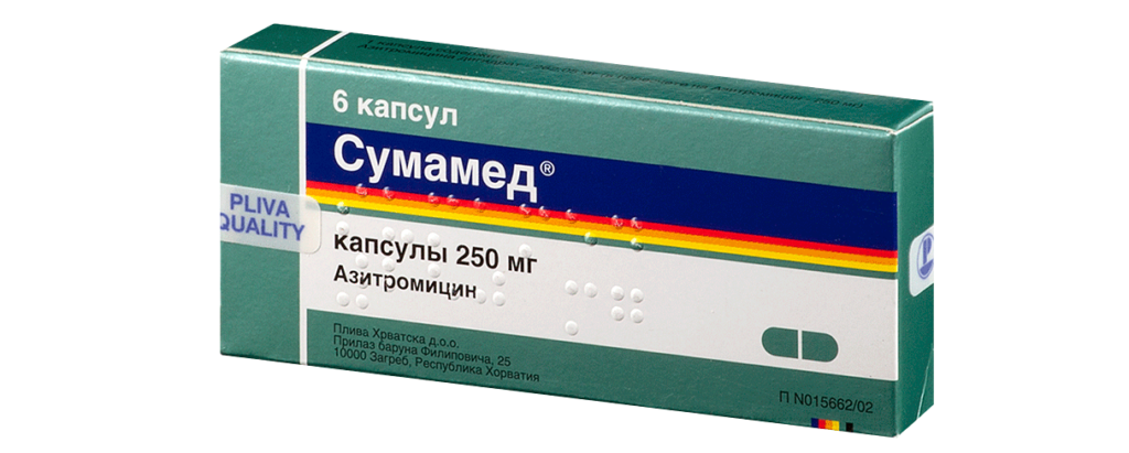 схема лечения хронического простатита сумамедом