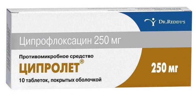 Лечение простатита ципролетом признаки простатита у женщины