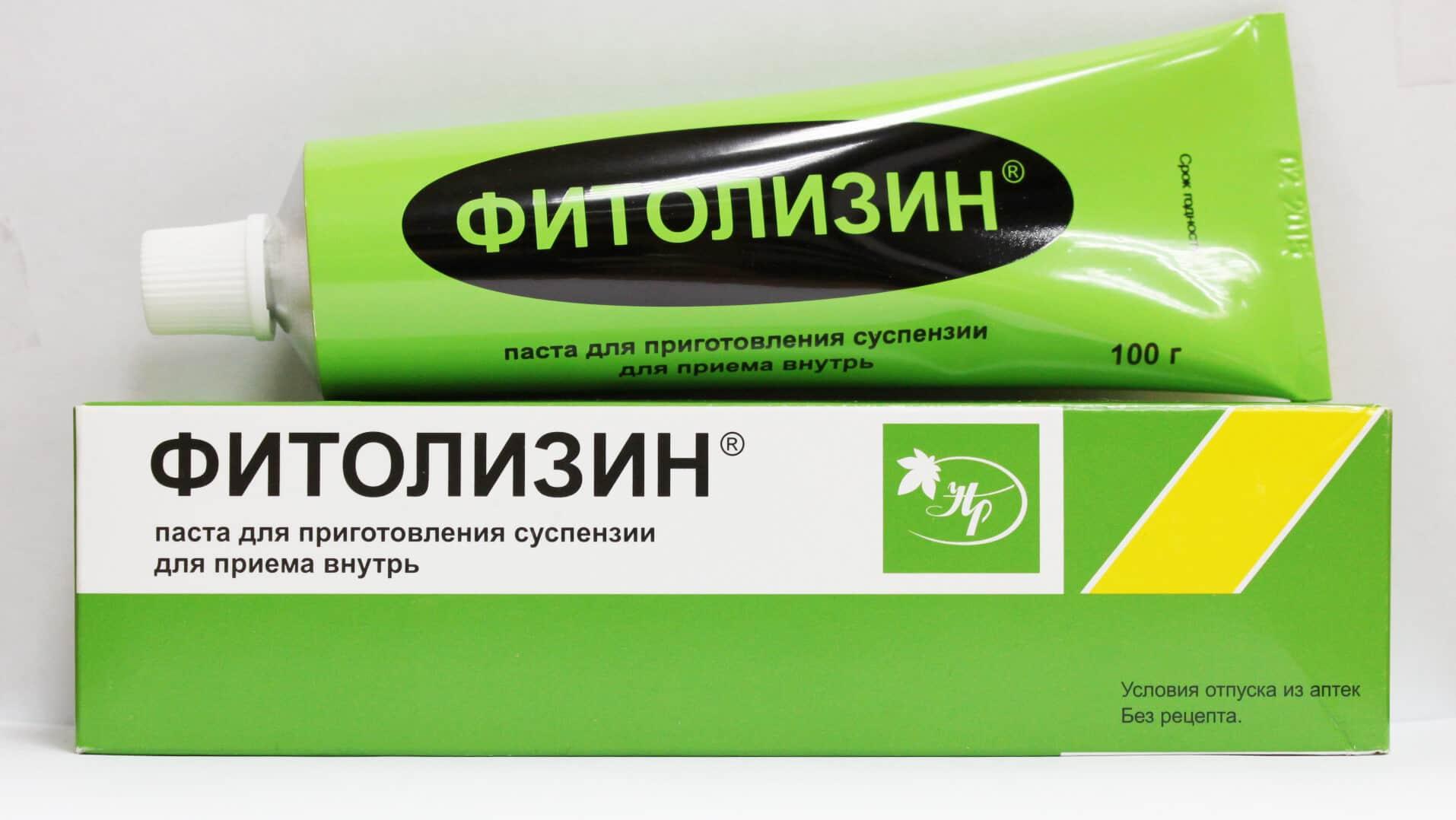 паста фитолизин от простатита