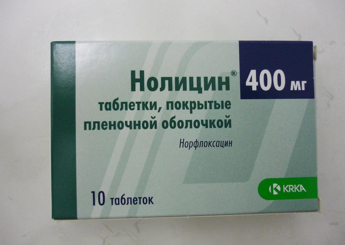 Нолицин при простатите отзывы форум хронический простатита от чего появляется