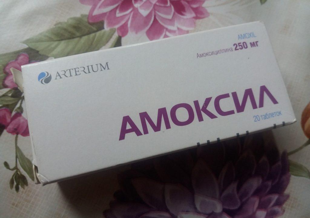 Аналог Амоксициллина при простатите