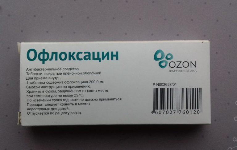 Бактериальный простатит лечение офлоксацин форумы у мужа простатита