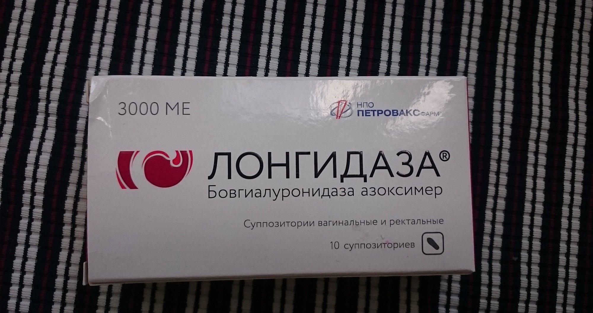 Лонгидаза свечи для лечения простатита простатит долго лечится