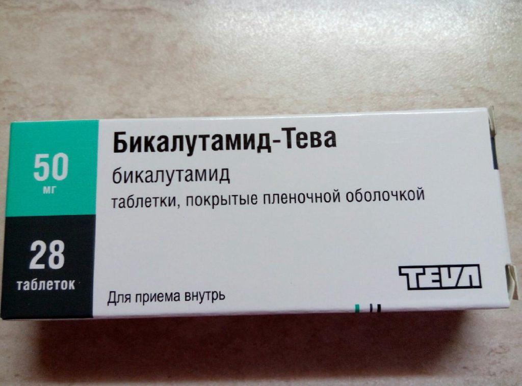 Антиандрогены при раке простаты