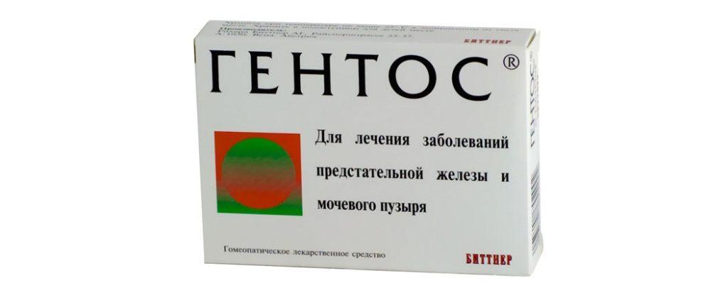 Медикаментозное лечение аденомы простаты 1 степени