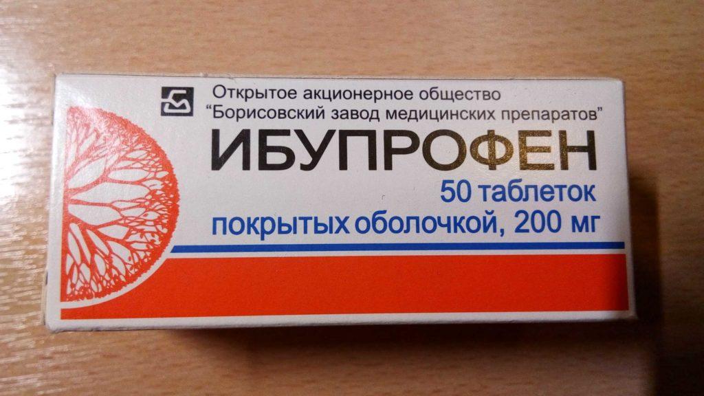 Медикаментозное лечение при воспаление яичка