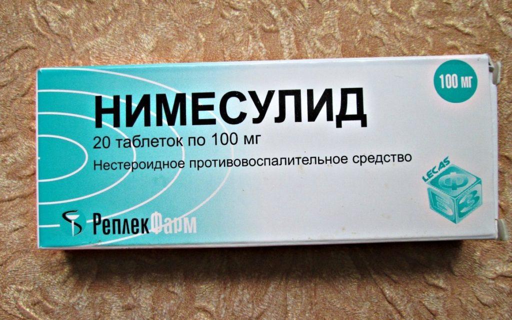 Консервативное лечение орхоэпидидимита